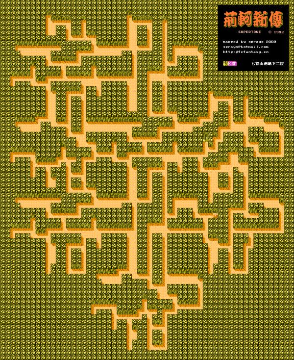 冷饭新语:倘若当年多印几张地图攻略,这款游戏可能成为超越重装机兵、吞食天地的神作