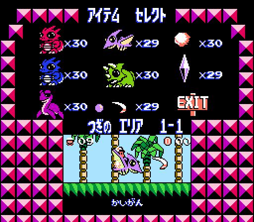 FC/NES玛丽11代游戏下载
