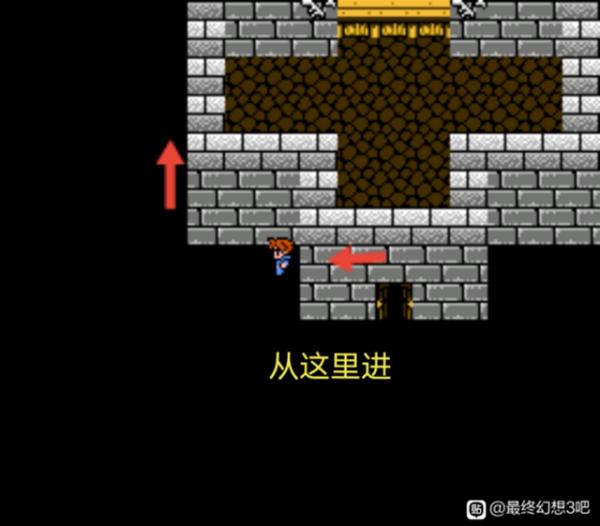 最终幻想3晚风轻起V2.9.4图文版完全攻略(二)
