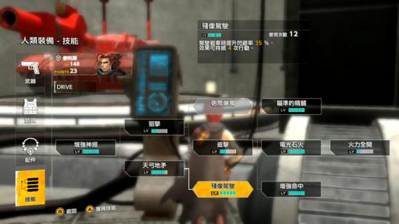 重装机兵Xeno重生最强战车配置攻略资料