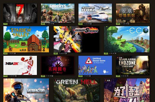 Steam夏促特卖活动已正式开启
