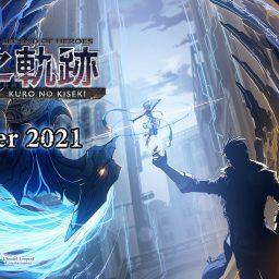 《英雄传说:黎之轨迹》中文版将于2021年冬季发售