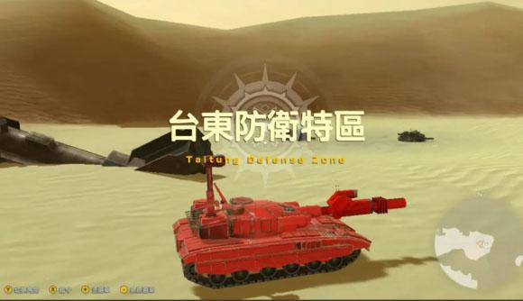 重装机兵Xeno重生全战车入手攻略 天使猪猪乐版