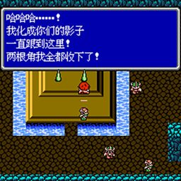 最终幻想3晚风轻起V2.9.4图文版游戏攻略(四)