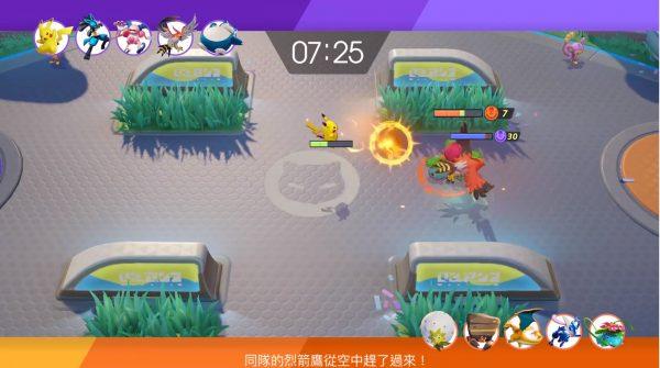 MOBA游戏《宝可梦大集结》将在今年7月发布