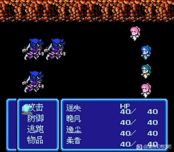 最终幻想3晚风轻起V2.9.4图文版完全攻略(一)
