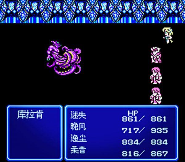 最终幻想3晚风轻起V2.9.4图文版游戏攻略(六)