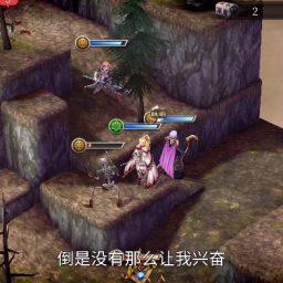 《最终幻想:勇气启示录 幻影战争》国服上线
