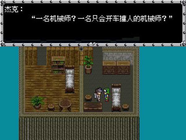 炒个冷饭:安利一款14年前的重装机兵R同人游戏,手机也可以玩!