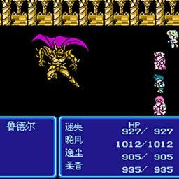 最终幻想3晚风轻起V2.9.4图文版游戏攻略(七)
