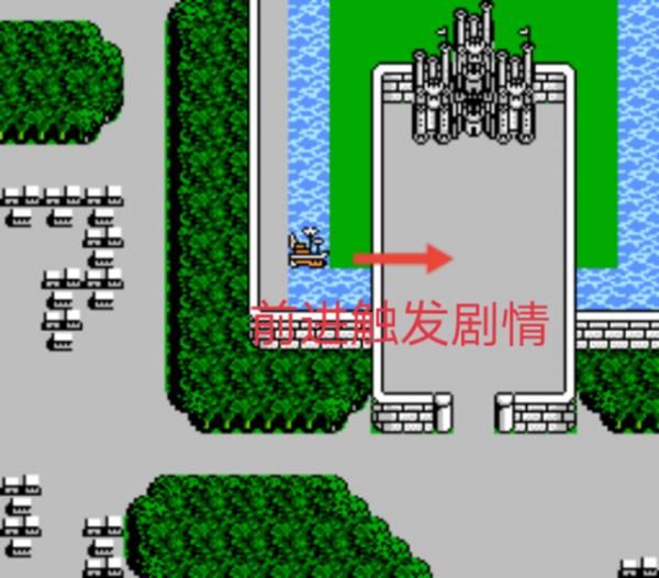 最终幻想3晚风轻起V2.9.4图文版游戏攻略(八)