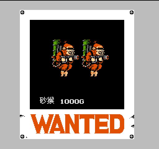 FC/NES重装机兵1汉化修正版(2019年9月16日)游戏下载