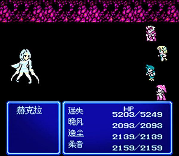 最终幻想3晚风轻起V2.9.4图文版游戏攻略(九)