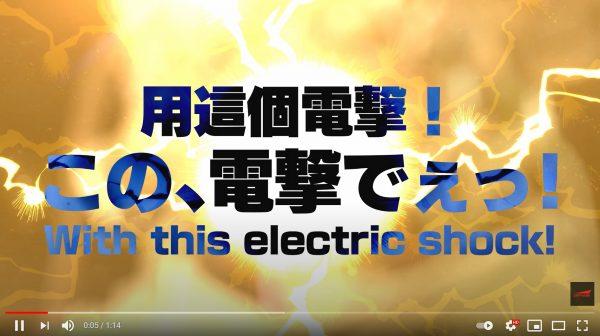 《重装机犬》发布中文预告片