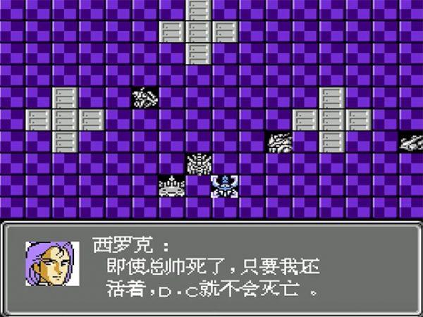 炒个冷饭:这款第二次机器人大战告诉你,联邦高达其实都是白莲花