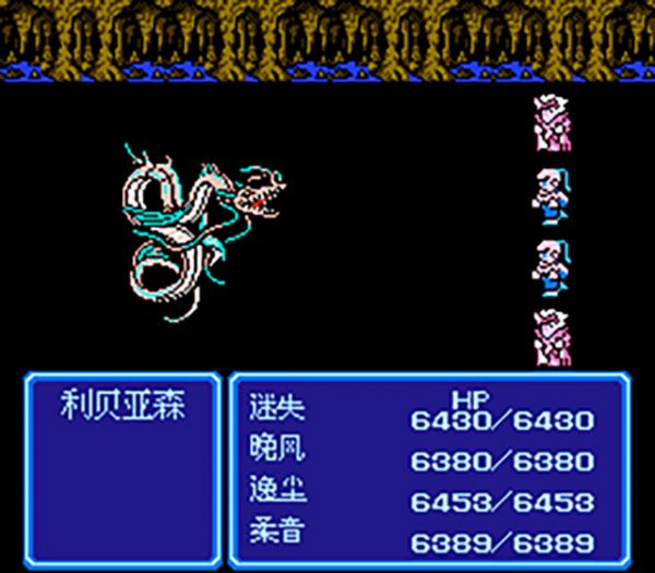 最终幻想3晚风轻起V2.9.4图文版游戏攻略(十一)