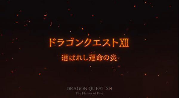 多款《勇者斗恶龙》新作情报解禁:DQ12、DQ11衍生作、DQ手游等正在制作中……