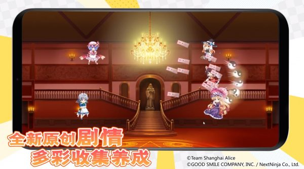 东方回合制手游《东方归言录》将于6月17日开启公测
