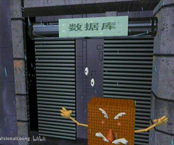 冷饭新语:有一部比《魔方大厦》还要童年阴影的动画片,竟被一场大火烧得无影无踪