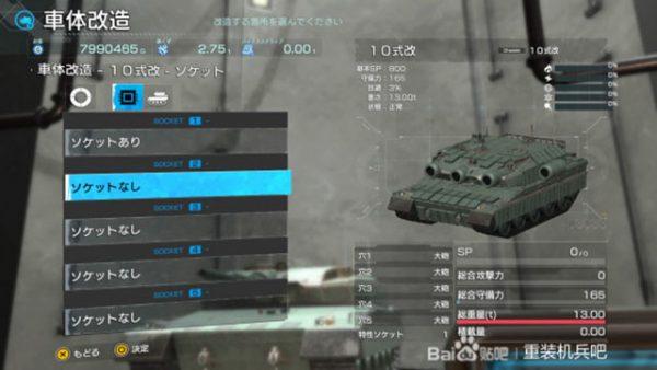 重装机兵Xeno重生一周目游戏攻略(有手就行版)