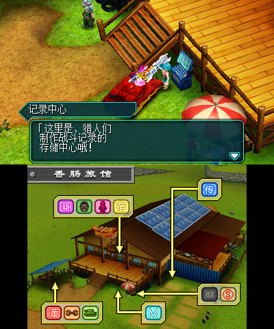 3DS重装机兵4 20210209最新汉化版游戏下载