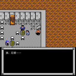 重装机兵:梦想起飞v3.4 PC版游戏下载