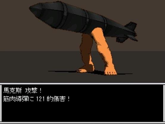 又更新了,快来肝了这个重装机兵FMP改版!