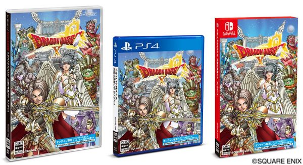 《勇者斗恶龙10 天星之英雄 Online》将于今年11月11日发售