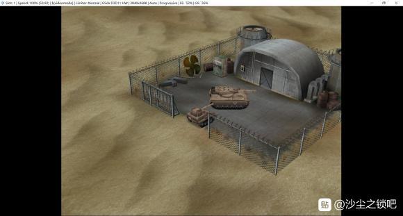 重装机兵沙尘之锁修改测试版V2流程攻略(三)