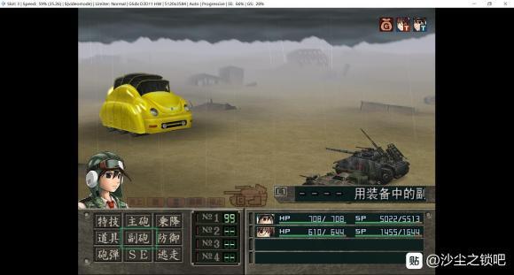 重装机兵沙尘之锁修改测试版V2流程攻略(一)