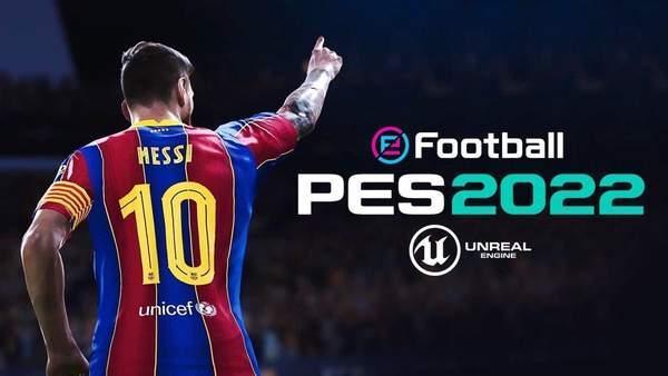 《实况足球2022》宣布更名为《eFootball》