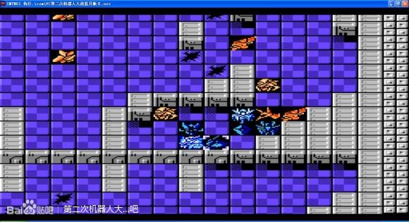 第二次机器人大战 蓝月版2(原版)图文攻略