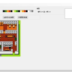 重装机兵1代地图编辑器(同人游戏hack版作者专用)