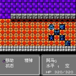 第二次机器人大战 蓝月版1 游戏下载