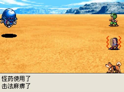 迷之橡胶气球究竟是什么?盘点经典游戏中的那些坑爹道具