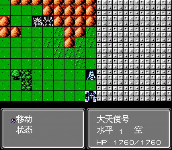 FC/NES第二次机器人大战 命运之轮第一部游戏下载