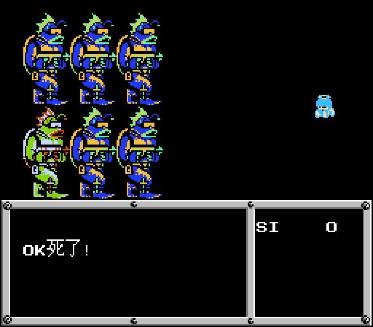 FC/NES重装机兵平行世界v1.1游戏下载
