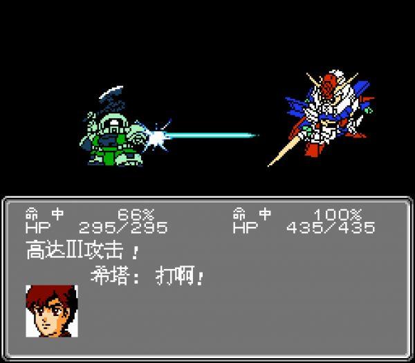FC/NES第二次机器人大战BOBO版8游戏下载