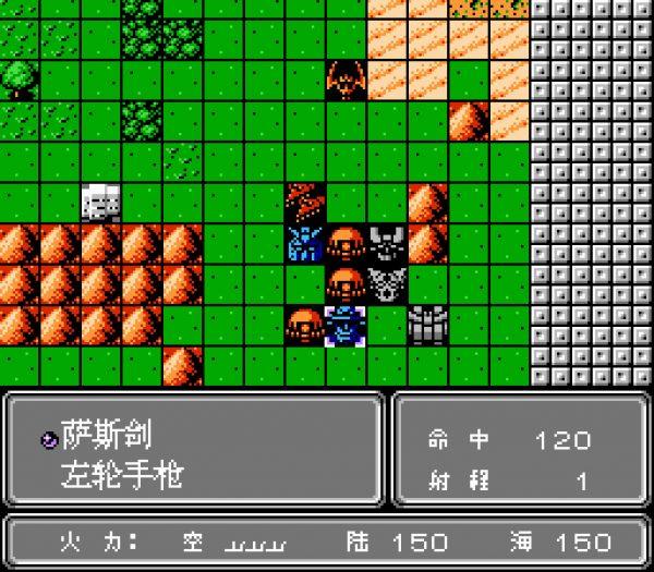 第二次机器人大战 蓝月版2 游戏下载