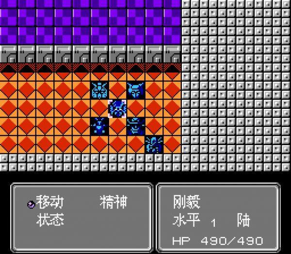 第二次机器人大战 蓝月1志雷马版 游戏下载