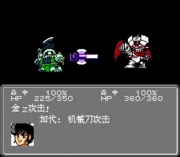 第二次机器人大战 蓝月版2修正版 游戏下载