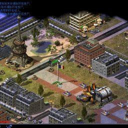 红色警戒2MOD丧尸领地(含歧途)免安装版下载