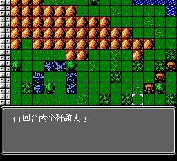 第二次机器人大战BOBO版8图文游戏攻略