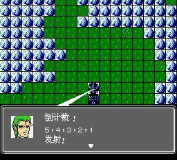 第二次机器人大战BOBO版5图文游戏攻略(上)