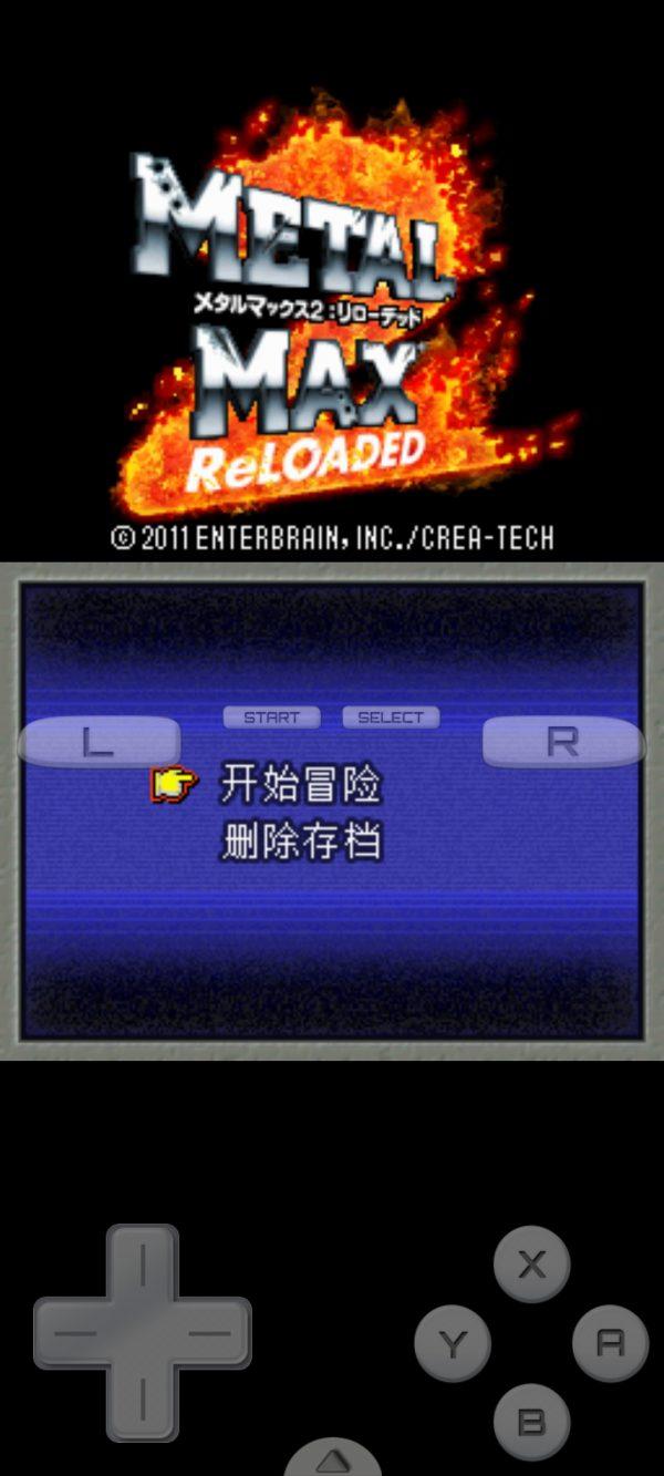 激烈模拟器(DraStic汉化版)r2.5.2.2a NDS模拟器Android版下载