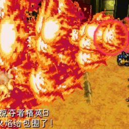 NDS重装机兵2R NEXS完结修正版7 游戏下载