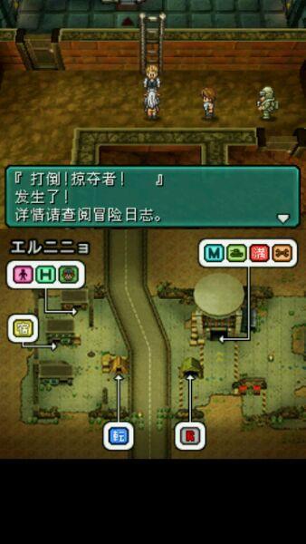 重装机兵2R凶残版2084X游戏攻略(上篇)