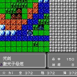 第二次机器人大战 星空之恋第2版 游戏下载