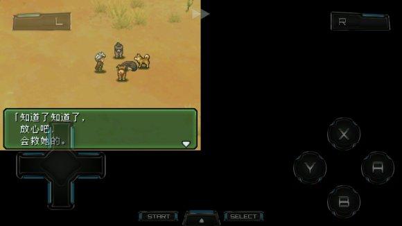 重装机兵3暴虐版游戏攻略(下篇)
