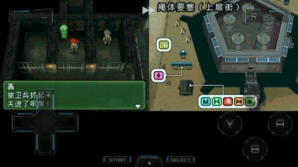 重装机兵3暴虐版游戏攻略(上篇)